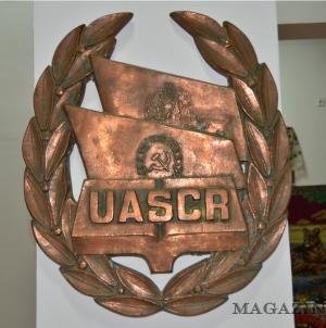 URSS A JEFUIT BASARABIA, cărând din ea CU TRENURILE!