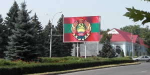 O oportunitate rară pentru Chişinău: Ucraina ajută la izolarea Transnistriei