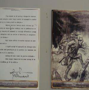 Direcțiunea Școalei profesionale de fete din Târgu Jiu. Document nr. 12 bis/14 Mai 1917  din PRIMUL RĂZBOI MONDIAL.