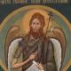 EROUL ADEVĂRULUI (Sfântul Ioan Botezătorul)