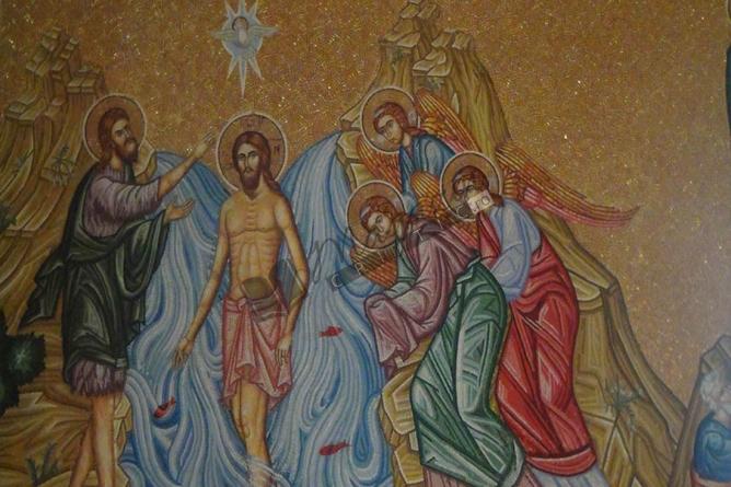Boboteaza şi liturghia cosmică. Botezul cu apă şi botezul cu pământ.