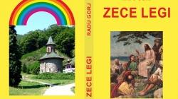 """În curând: """"Zece Legi"""" – supliment literar al revistei MAGAZIN CRITIC!"""