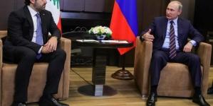 Întâlnire între Vladimir Putin şi premierul libanez