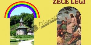 Exclusiv: A apărut suplimentul literar al revistei MAGAZIN CRITIC, numărul 54!