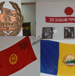 O dovadă că Republica România este comunistă