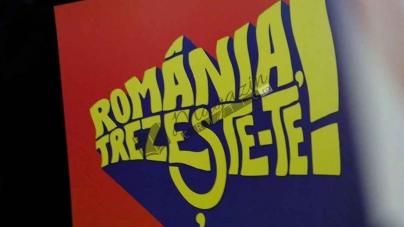 Campania pentru alegerile prezidențiale din România se pare că a început! Ce facem, votăm sau boicotăm?