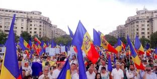 Pentru România, pentru Sfinții, Martirii și Eroii Neamului, din mii de piepturi, un strigăt se aude: Prezent!