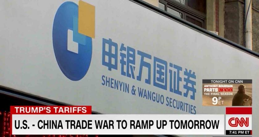 Tensiuni comerciale între China și SUA!