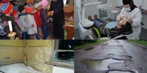 Realitatea despre serviciile medicale și problemele sociale ale românilor!