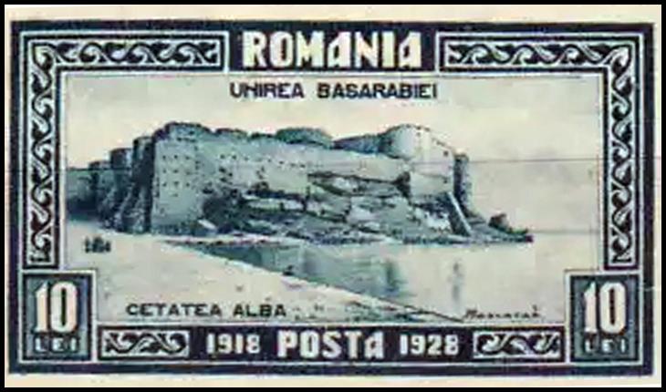 Cetatea Albă, Timbru românesc din anul 1928, sărbătorirea a 10 de ani de la Marea Unire din 1918